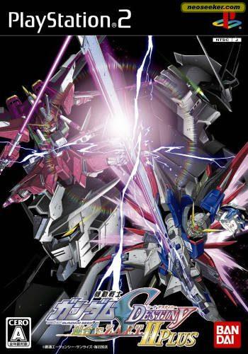 Gundam SEED Destiny Plus (Import) - PS2 - NTSC-J (Japan)