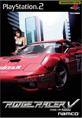 "les ""bikini games"" - Page 4 Ridge_racer_v_frontcover_large_BIecbKIUFhf5rwD"