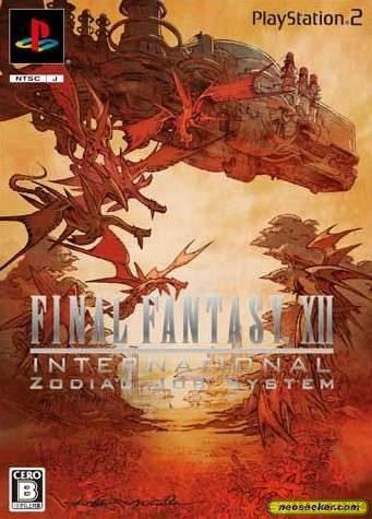 Final Fantasy XII International Zodiac Job System - PS2 - NTSC-J (Japan)