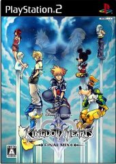 Box shot of Kingdom Hearts II: Final Mix+ [Japan]