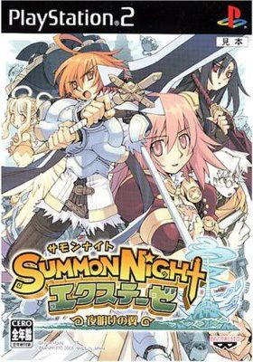 summon night ex thesis english
