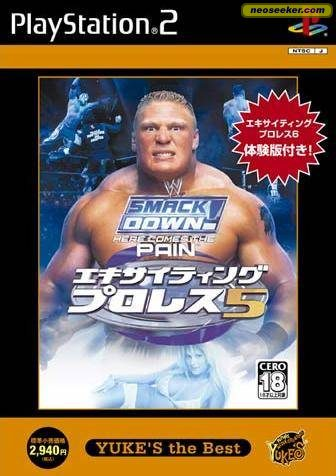 smackdown here comes the pain ps2 ntsc