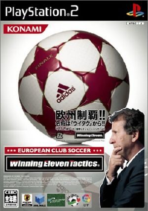 pro evolution soccer management download ps2