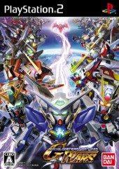 Box shot of SD Gundam G Generation Wars (Import) [Japan]