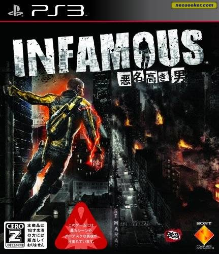 inFamous PS3 Front cover