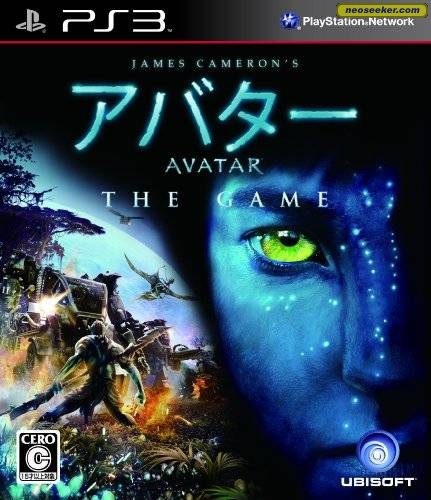 Avatar Games: James Cameron's Avatar: The Game PS3 Front Cover