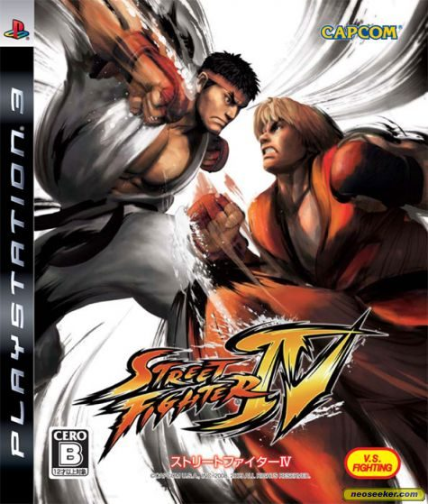 street_fighter_iv_frontcover_large_B9s71IAHx8xnZU0.jpg