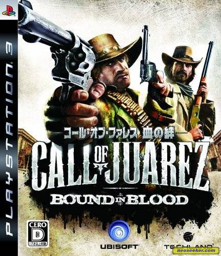 Call of Juarez: Bound in Blood - PS3 - NTSC-J (Japan)