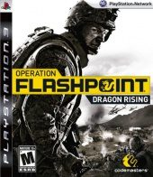 Box shot of Operation Flashpoint: Dragon Rising [North America]