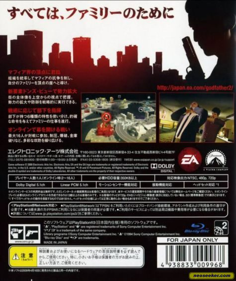 the godfather gamestop ps3