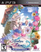 Atelier Totori: The Adventurer of Arland (North America Boxshot)