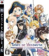 Box shot of Tales of Vesperia (Import) [Japan]