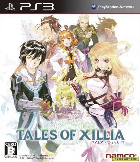 Tales of Xillia - PS3 - NTSC-J (Japan)