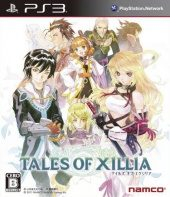 Box shot of Tales of Xillia [Japan]