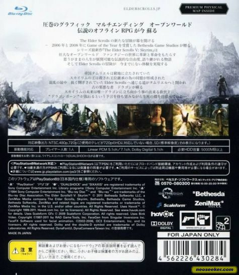 The Elder Scrolls V: Skyrim - PS3 - NTSC-J (Japan)