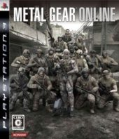 Box shot of Metal Gear Online [North America]