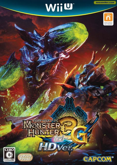 Monster Hunter 3 Ultimate - wii-u - NTSC-J (Japan)