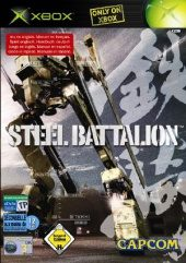 Box shot of Steel Battalion [Europe]