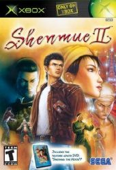Box shot of Shenmue II [North America]