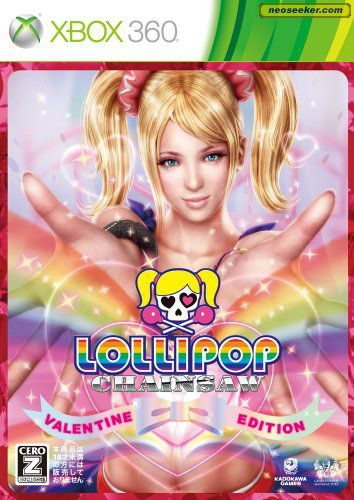 Lollipop Chainsaw - XBOX360 - NTSC-J (Japan)
