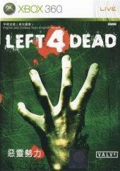 Box shot of Left 4 Dead [Japan]