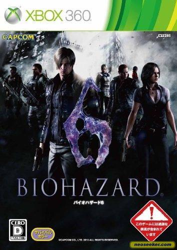 Resident Evil 6 - XBOX360 - NTSC-J (Japan)