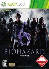 Box shot of Resident Evil 6 [Japan]