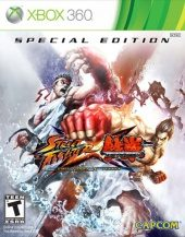 Box shot of Street Fighter X Tekken [North America]
