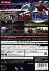 Pro Evolution Soccer 2010 NTSC-J (Japan) back cover box shot