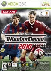Pro Evolution Soccer 2010 NTSC-J (Japan) front boxshot
