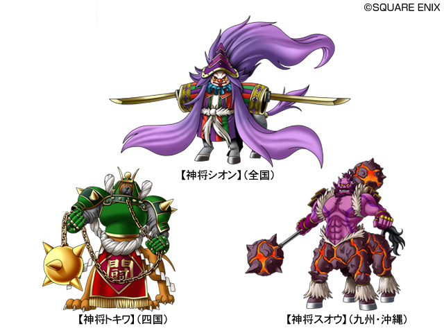 Dragon Quest Monsters 2 Concept Art - Neoseeker