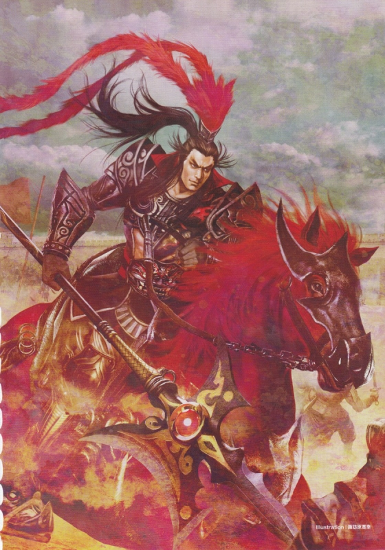 Dynasty Warriors 8 - Han Dang 5th Weapon Stormy Pike Unlock Guide ...
