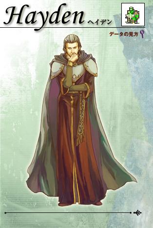 <b>Fire Emblem Sacred Stones Gameshark Codes</b> Neoseeker Action ...