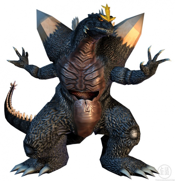 Godzilla: Unleashed Concept Art