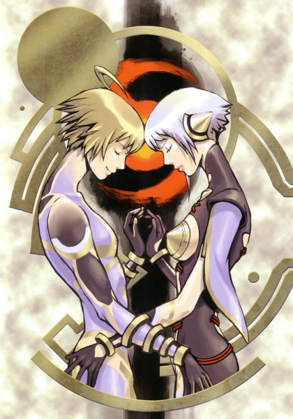 Image result for Shadow hearts awaker