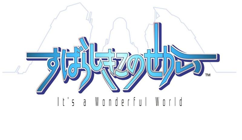 world ends with you neku sakuraba. TWEWY Logo - The World Ends