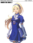 Trauma Center: Under The Knife 2 Concept art