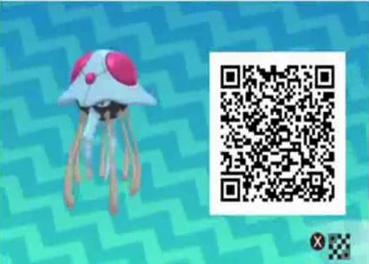 Obtaining a Dusk-Form Lycanroc - Pokémon Ultra Sun / Ultra