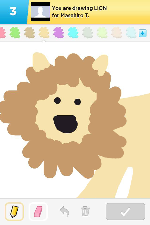 Raion the Lion