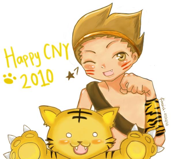 Happy Tiger Year 2010
