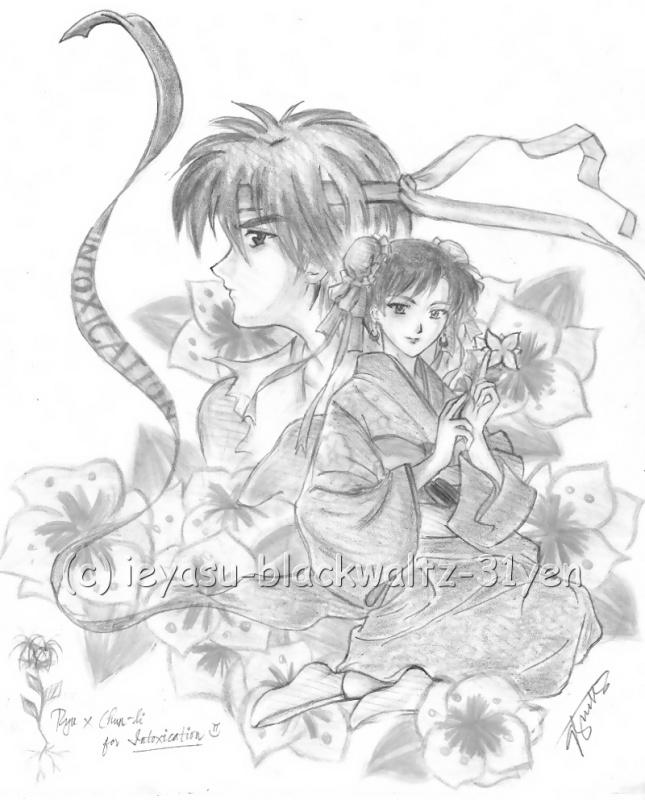 Intoxication: Ryu & Chun-Li (grayscaled)