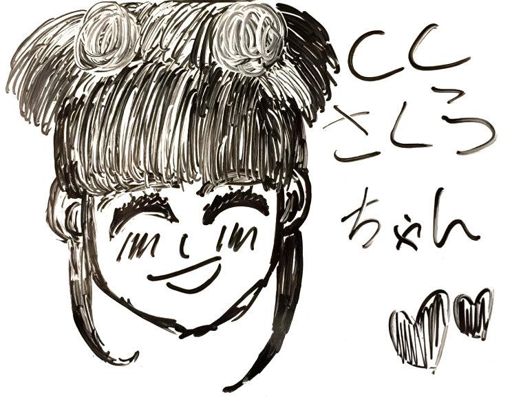 CC Sakura-chan
