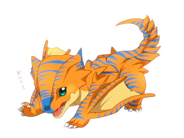 M Tigrex Monster Hunter [9] | A...
