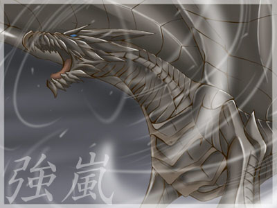 silver wind dragon