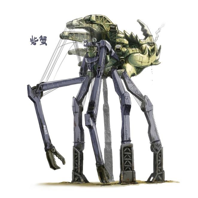 Image - Shen gaoren.jpg | Monster Hunter Wiki | Fandom powered by ...