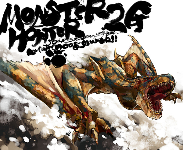 M Tigrex raging tigrex from mhd...
