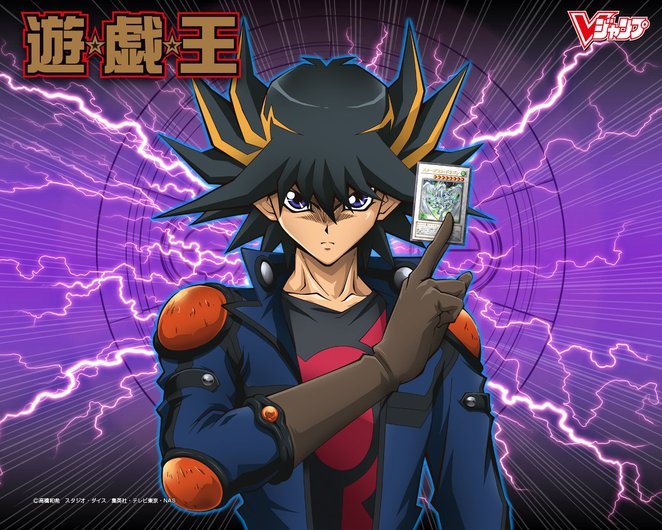 yugioh wallpaper. Yugioh+5ds+wallpaper