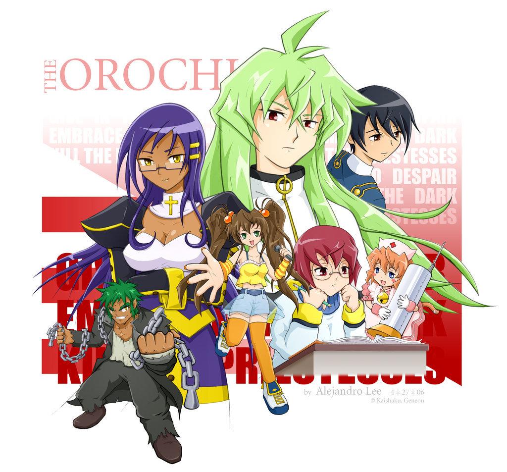 Kannazuki No Miko Orochi The seven necks of the OrochiKannazuki No Miko Orochi