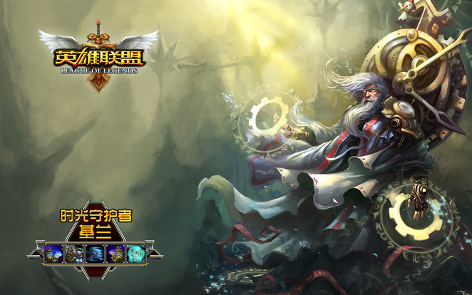 Tags: league of legends wallpaper