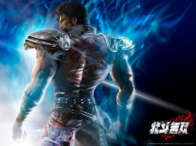 Fist of the North Star: Ken's Rage / Kenshiro